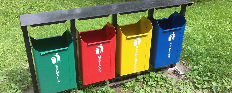 Будущее за раздельным сортированием мусора